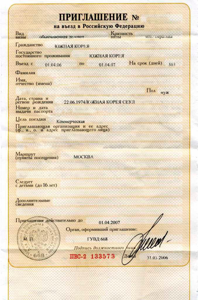 Visto Passaporto per Affari e Turismo - Russia - Covex